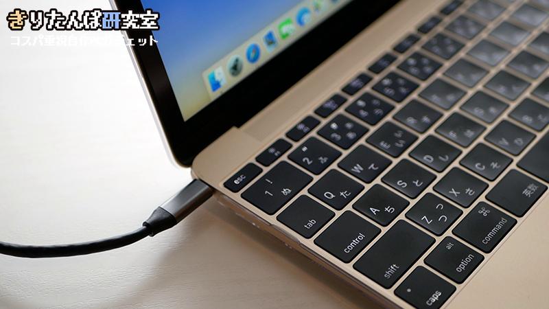 Macbook側のタイプCに付属のケーブル接続