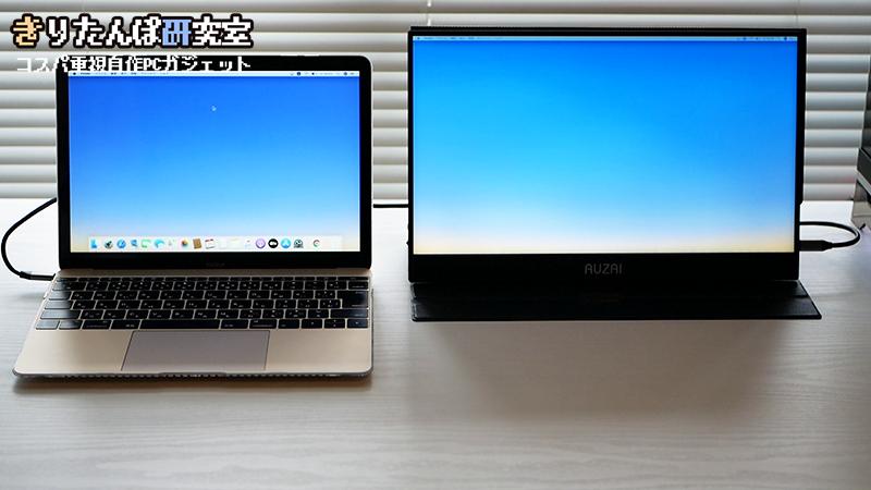 AUZAI ME16とMacbookの接続完了