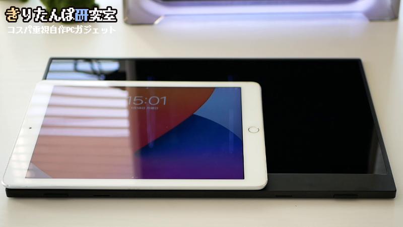 AUZAI ME16をiPad Pro9.7インチとサイズを比較