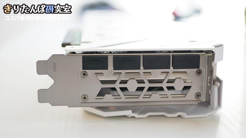 GK-RTX3060Ti-E8GB/WHITE接続ポート