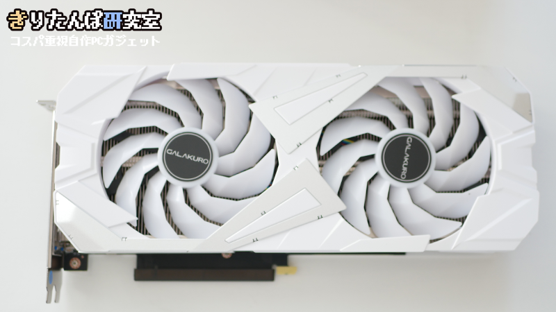 GK-RTX3060Ti-E8GB/WHITE正面