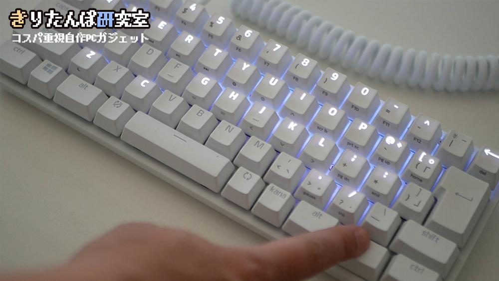 ファンクションキーを押すと対応している機能のスイッチが光る