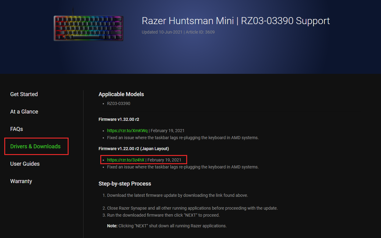 """Razer Huntsman Mini ファームウェアDL先"