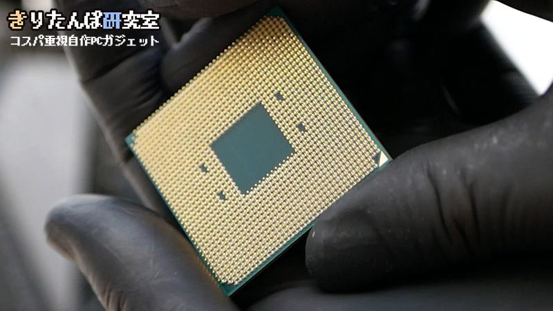 CPU側の▲マーク