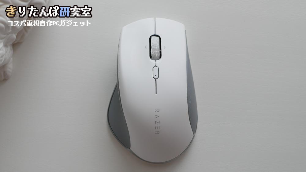 Razer ProClickのデザイン