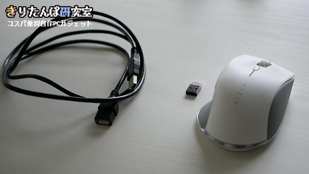 USB2.0B延長ケーブルでPCと距離を離してみた