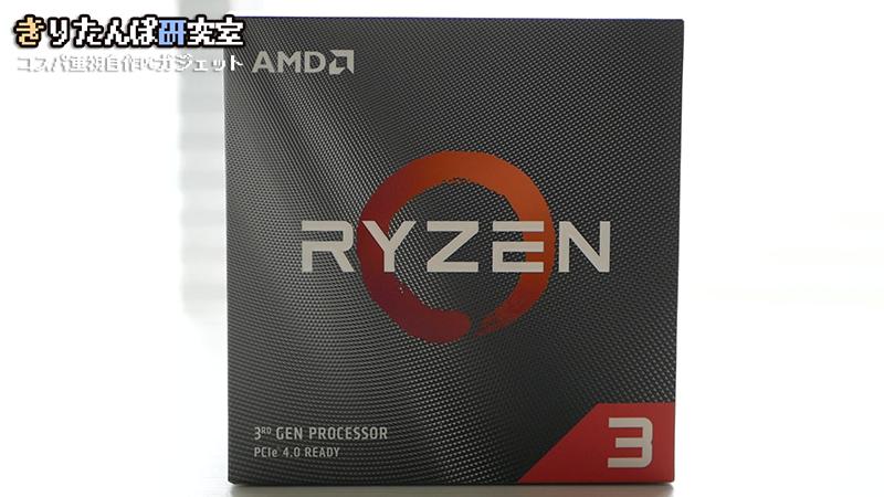 ryzen3-3300x